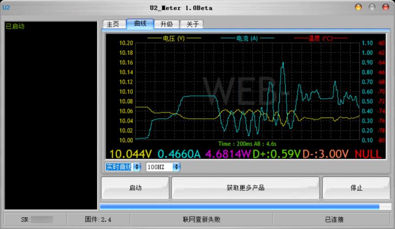 WEB-U2_PC_Program_02